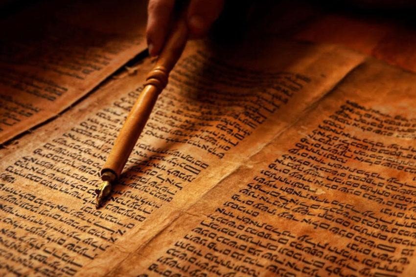Евангелието в Стария завет