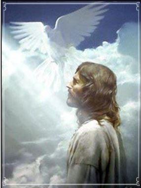 Божият син Исус