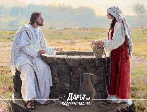 19 До Якововия кладенец
