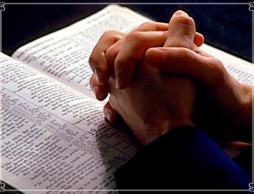 В ПРИСЪСТВИЕТО НА БОГ